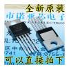 XL2576T-ADJE1 TO220-5 XL2576T-ADJ цена и фото