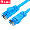 BIAZE супер-шесть плоского кабеля плоского кабеля 2 м Gigabit кабель Интернет Законченного кабель супер класс 6 biaze зарядник iphone4 4s ipad3 2