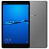 Фото Huawei (HUAWEI) М3 молодежь 8,0-дюймовый планшет (Harman Kardon аудио 4G памяти для хранения / 64G Wi-Fi) золото стримера планшет
