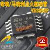 VB325SP  automotive computer board original roland sp 540v flj 300 sp 300v sp 540v servo board 7840605600