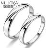 Жизнь вместе S925 серебряные кольца пара