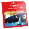 Стрикленд дом (Staedtler) 13710C12 12 цвета водорастворимого цвет свинец / цветной карандаш / цвета свинца / окраска перо (подарок кисть)