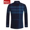 Красные бобы Мужские рубашки Hodo Мужская мода Матовая мужская рубашка Рубашка с длинным рукавом B1 Blue 180 / 96A