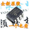 10pcs/lot MCP602-I/P MCP602 DIP8 2.7V to 5.5V Single Supply CMOS Op Amps new original free shipping 50pcs pic12f629 i p pic12f629 dip 8 mcu cmos 8bit 1k flash new