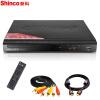 Shinco (Shinco) DVP-726 DVD-проигрыватель, VCD-проигрыватель HDMI HD-проигрыватель HD-проигрыватель CD-проигрыватель тигр проигрыватель дисков