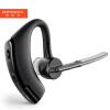 Plantronics Voyager Legend Legend Bluetooth гарнитур Business One ухо Bluetooth гарнитура ушной крючок черные Универсальный стоимость