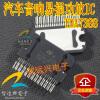 TDA7388  automotive computer board tle4729g automotive computer board