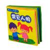 LALABABY / La Labu книги детского кольца бумаги книги ткань ребенок ткань книга поучительно Общность