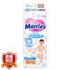 Merries детские подгузники (6-11kg) M 64 шт.(импорт из Японии) подгузники merries m 6 11 кг 64 шт