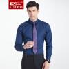 Красная фасоль Hodo мужчин рубашка мужчин деловая рубашка мода жаккард воротник воротник длинный рукав мужская рубашка B1 синий 39