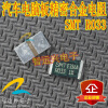 SMT-R033 0.033R automotive computer board nkf 11ct r033 3