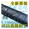 MP2307DN 3A  23V  340KHz SOP-8 me4953 sop 8 30v5 3a