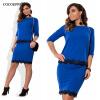 COCOEPPS Элегантные сексуальные кружева 2 шт. Платья для женщин 2017 6xl плюс размер одежды Одежда для работы Офисное платье автобагажник для мицубиси аутлендер xl 2