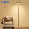 Philips PHILIPS LED торшер ночники Hue утро Интеллектуальных основная спальни ден творческого минималистские гостиная лампа Вертикально hue starterkit
