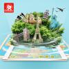 Специальный Boa (topbright) AR размерных деревянные головоломки головоломки мирового тур головоломки для детей