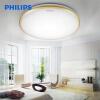 Philips (PHILIPS) Светодиодный потолочный светильник балкон лампа коридор коридор лампа белое золото золотая сторона Hengli 12W 6500K 31818 светильник потолочный philips led