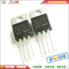 U30C20C TO-220 200V 30A irfb3006 to 220