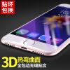 [3D гибка - Anti-пассажир iphone7 плюс Blu-Ray] Мембрана Длинные стали Apple, 7plus стальной оболочки, покрывающей защитную пленку полный экран высокой четкости 3D гибка пленка взрывозащищенные сотовый телефон (белый) проигрыватель blu ray lg bp450 черный