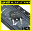 Free shipping 10pcs/lot IRLR8726TRPBF IRLR8726 LR8726 TO-252 MOS field effect transistor new original quality assurance 20pcs lot irlr8726trpbf irlr8726 lr8726