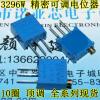 3296W-203 20K цены онлайн