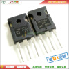 IRFP264N IRFP264 TO-247 mbr30h100pt to 247