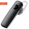 Plantronics M165 Bluetooth гарнитура монофонический общего типа бизнеса крюк уха черный стоимость