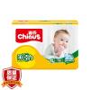 Chiaus сухие и сверхтонкие детские подгузники chiaus мягкие детские подгузники