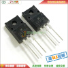 2SC4370 C4370  TO-220F 160V 1.5A tsf8n60m to 220f