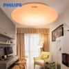 Philips (PHILIPS) светодиодные фонари балкон проходах огни коридор потолок лампа 16W теплый свет Hengfei