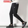 Battlefield Jeep мужские случайные брюки ноги брюки удобные спортивные брюки ноги брюки ноги мужчина 17095ZTX702 серый 2XL