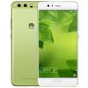 Оригинальный 5.1-дюймовый Huawei P10 4GB RAM 64GB ROM Kirin 960 Octa Core сотовый телефон EMUI 5.1 Отпечаток пальца Dual SIM 20.0M сотовый телефон huawei p10 4gb ram 64gb green