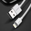 Зеленый Альянс MFi сертифицированный кабель данных Apple 6 / 5s / 7 телефон быстрый заряд зарядного устройства USB кабель питания поддержка iphone5 / 6s / 8 / 7Plus / X / ipad pro 2 метра 20730 белый кабель