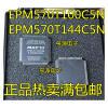 EPM570T100C5N EPM570T100C5 EPM570T144C5N