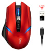 Fuller (Fühlen) X100 двухрежимная мощность для зарядки мыши игровой мыши мышь беспроводная игровая мышь (версия пламени) беспроводная мышь зарядки usb игровую мышь