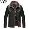 Плейбой гость 2017 мужчина меховая одежда осенне-зимний + флис коммерческий пар рu куртка мех единство меховая одежда пальто мужск брендовая одежда