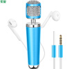 Sony Ericsson (soaiy) микрофон V11 сотовый телефон и петь национальный K микрофон песня конденсаторный микрофон синий якорь живой телефон микрофон sony ecm v1bmp