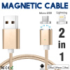Фото Keymao Magnetic Phone Kabel Data Lightning Charger Cable 2-in-1 Micro USB for iPhone 7 7 plus 6 6s Plus iPad Samsung S6 S7 S8 p