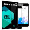 Защитное закаленное стекло YOMO для Meizu Blue Charm/A5, черное аксессуар защитное стекло meizu u10 solomon full cover black