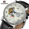 FORSINING Мужские повседневные часы Роскошные часы Автоматический механический классический наручные часы Подарочные часы часы