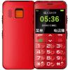 Фото Guardian Bao (Shanghai Zhongxing) U288 + мобильный телефон 2G / Unicom 2G старый телефон красный сотовый телефон digma linx a177 2g