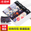 BEJIROG Мужские трусы-боксеры 4 шт. в коробке jianjiang мужские трусы боксеры 2 шт