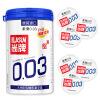 Elasun  Классические ультратонкие презервативы из Таиланда 0.03 мм  20 шт. elasun импортные презервативы 24 шт 3