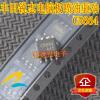 C5664  automotive computer board 10 шт c5664 [sop 8] марка акции оригинальная нью