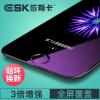 ESK iPhone7 закаленное мембранную пленку стекла 0.28mm 7 Apple, анти-полный экран высокой четкости Blu-Ray доказательство сотовый телефон защитная пленка JM2- черный проигрыватель blu ray lg bp450 черный