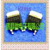 20PCS/lot 2SK2334 K2334 20pcs lot rfd14n05l 14n05l