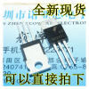 BD243C 6A/100V NPN TO-220 irl540npbf irl540 to 220 100v 36a