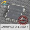 A2C00059561 ATIC140C0  automotive computer board tle4729g automotive computer board