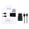 Samsung (SAMSUNG) S8 / S8 + быстрое зарядное Samsung зарядное устройство / Type-C Зарядное устройство для S8 / S8 + / C9 / C7 про / C5 про черный зарядное устройство орион pw265