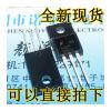 FQPF5N60C MOSFET N TO-220F  5N60 aotf22n50 to 220f