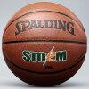 [Супермаркет] Джингдонг Спалдинг SPALDING 74-414 улице ураган PU баскетбол крытый и открытый общий баскетбол